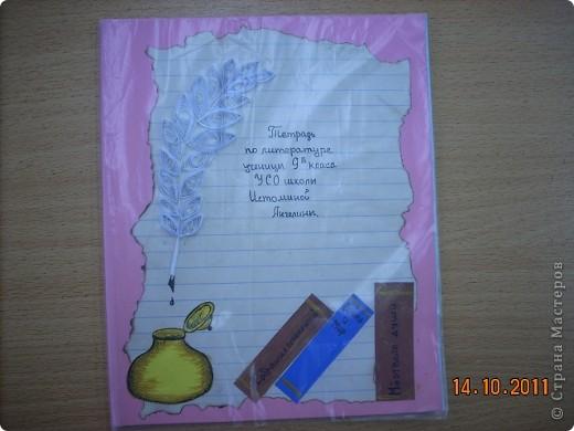Обложка для тетради по истории Федотовой Анастасии. Сделана по мотивам голландского художника Пита Мондриана.  Буквы из фигурок, взятых с резинки для волос. фото 28