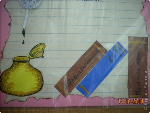 Обложка для тетради по истории Федотовой Анастасии. Сделана по мотивам голландского художника Пита Мондриана.  Буквы из фигурок, взятых с резинки для волос. фото 30
