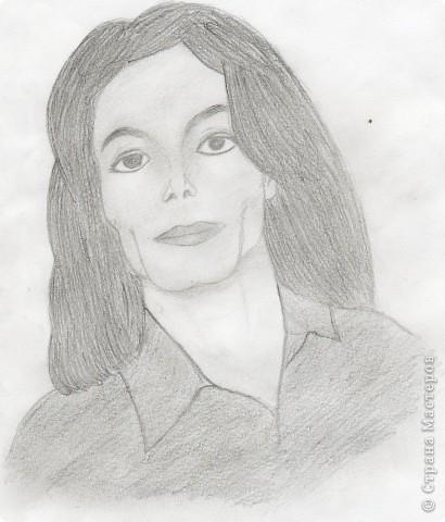 Любимый певец Андрея фото 1