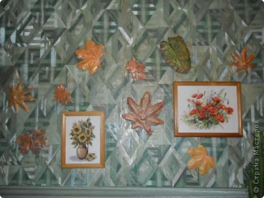 Осенний листопад фото 5