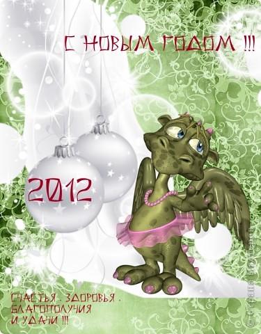 открыточки Новогодние  фото 5