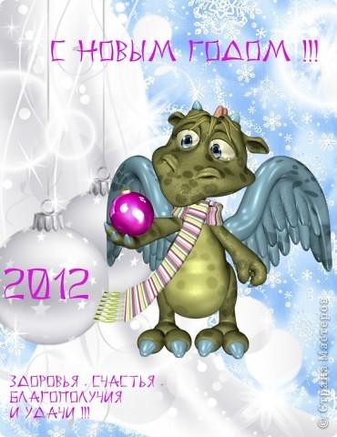 открыточки Новогодние  фото 6