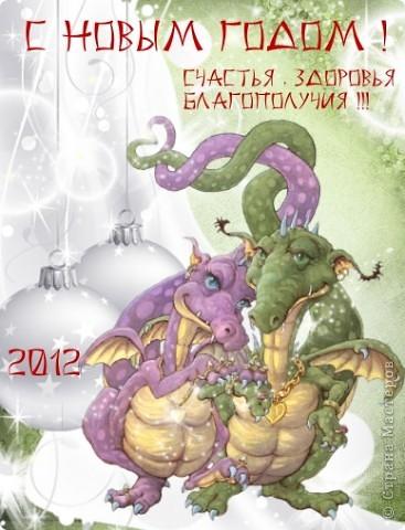 открыточки Новогодние  фото 7