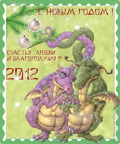 открыточки Новогодние  фото 2