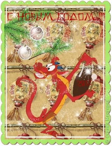 открыточки Новогодние  фото 3