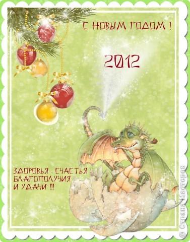 открыточки Новогодние  фото 4