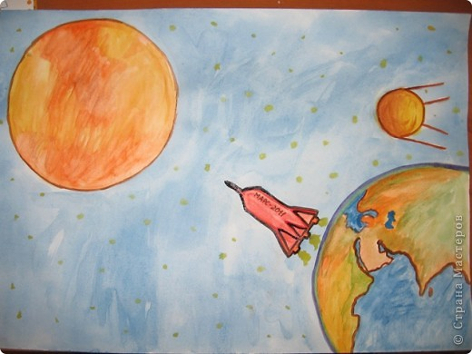 """""""Миссия на марс""""  тема: """"Космос вокруг нас"""". Рисунок в сад. фото 1"""
