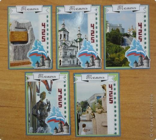 Вот и закончилась наша игра, которую предложила Олисандра. Было очень интересно. Темы придложила я, и, оказалось, что я самая последняя в нашей группе сделала свои карточки. Никак не могла определиться, что же для меня мой край - область или город. Решила остановиться на родном городе Тюмени.  А сейчас карточки, которые я получила от девочек. фото 12