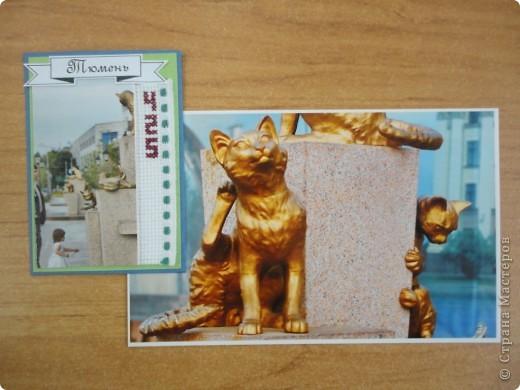 Вот и закончилась наша игра, которую предложила Олисандра. Было очень интересно. Темы придложила я, и, оказалось, что я самая последняя в нашей группе сделала свои карточки. Никак не могла определиться, что же для меня мой край - область или город. Решила остановиться на родном городе Тюмени.  А сейчас карточки, которые я получила от девочек. фото 16