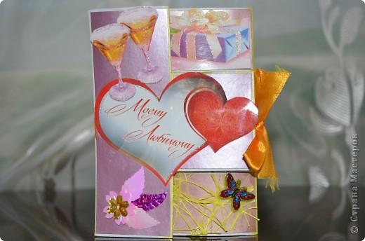 Моя первая открытка на годовщину свадьбы!!! фото 1