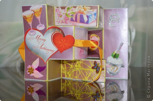 Моя первая открытка на годовщину свадьбы!!! фото 2