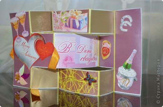 Моя первая открытка на годовщину свадьбы!!! фото 3