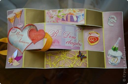 Моя первая открытка на годовщину свадьбы!!! фото 4
