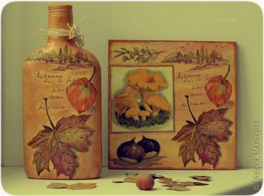 Осень ... И мои осенние работы! фото 1
