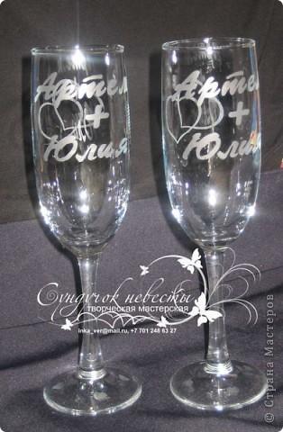 Надпись на бокалах сделана с помошью пасты для матирования стекла фото 3