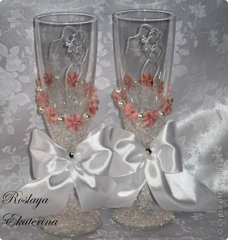 """Свадебный набор """"Розовые мечты"""" фото 4"""