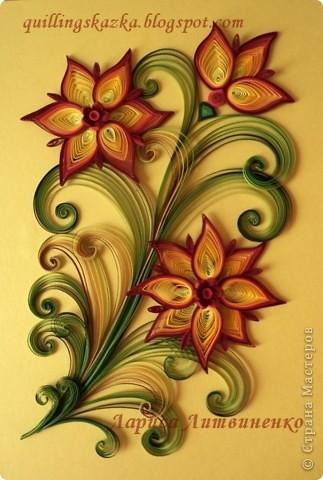 Осень желтая, багряная, златая, Ты блаженство, красота, покой. О печали и о грусти забывая, Восхищаюсь радостью земной. Опадают листья безмятежно.....  фото 1