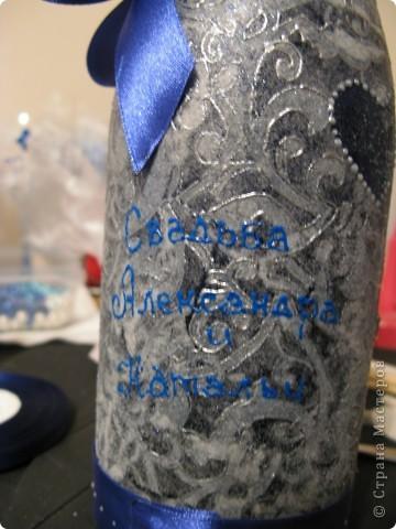 Вот, сделала бутылку для аукциона фото 2