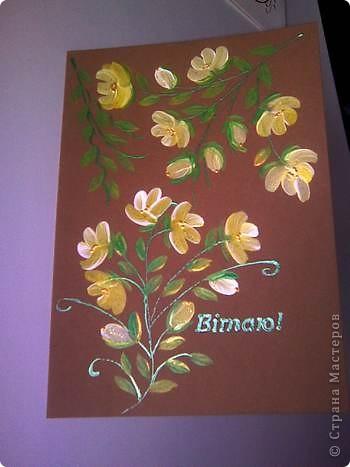 Открытка роспись на дизайнерском картоне акриловыми красками фото 1
