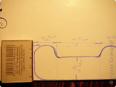 Продолжаем украшать наши валеночки, я опишу самый простой способ , который я использовала, т к  подручного материала было мало, как говориться слепила из того ,что было:))) фото 14