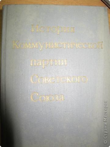 """Скоро у моей """"двоюродной"""" дочери День рождения (я уже вам про нее рассказывала вот здесь http://stranamasterov.ru/node/227348 )  Для непростой девушки нужен и необычный подарок!  фото 2"""
