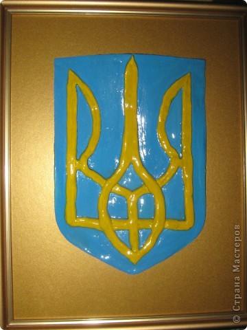 герб України!