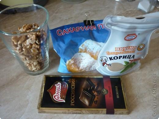 """Хочу предложить Вам пирог,который очень подойдет для """"утилизации """" бананов.Раньше спасалась в этом случае кексами- http://stranamasterov.ru/node/185629 .Но моим они поднадоели,вот и пришлось искать другой вариант. фото 4"""