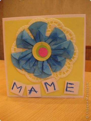 Открытка 8 марта День матери Аппликация Оригами из кругов Открытка к Дню матери Бумага фото 4