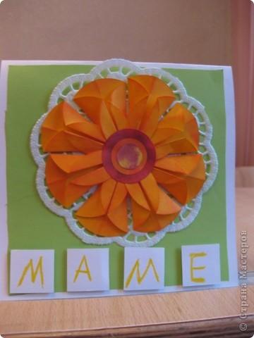 Открытка 8 марта День матери Аппликация Оригами из кругов Открытка к Дню матери Бумага фото 5