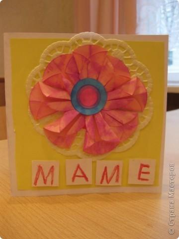 Открытка 8 марта День матери Аппликация Оригами из кругов Открытка к Дню матери Бумага фото 6