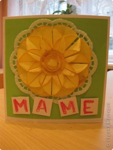 Открытка 8 марта День матери Аппликация Оригами из кругов Открытка к Дню матери Бумага фото 1
