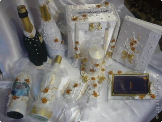 Большой свадебный набор