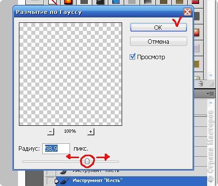 Графика компьютерная Мастер-класс МК Рамка в Фотошопе фото 8