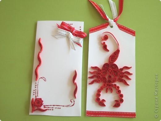 На приятел за Рожден Ден- тое е зодия скорпион фото 1
