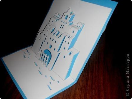 Киригами - это искусство изготовления фигурок и открыток из бумаги, с помощью вырезания и склеивания деталей. Бумажная архитектура (Origamic architecture) – это форма бумажного ремесла, основанная и развитая архитектором Масахиро Чатани (Masahiro Chatani) в 1980 году. Для изготовления используют листы бумаги или тонкого картона, которые надрезают и складывают. Наглядно, эти модели сравнимы с замысловатыми 'pop-up' - открытками. В отличие от традиционных pop-up-открыток, эти бумажные модели обычно надрезают и складывают из одного листа бумаги. Чаще всего разрабатывают трехмерные воспроизведения архитектуры, геометрические узоры и различные повседневные объекты и др. фото 28