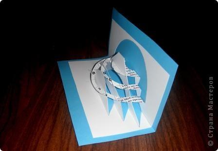 Киригами - это искусство изготовления фигурок и открыток из бумаги, с помощью вырезания и склеивания деталей. Бумажная архитектура (Origamic architecture) – это форма бумажного ремесла, основанная и развитая архитектором Масахиро Чатани (Masahiro Chatani) в 1980 году. Для изготовления используют листы бумаги или тонкого картона, которые надрезают и складывают. Наглядно, эти модели сравнимы с замысловатыми 'pop-up' - открытками. В отличие от традиционных pop-up-открыток, эти бумажные модели обычно надрезают и складывают из одного листа бумаги. Чаще всего разрабатывают трехмерные воспроизведения архитектуры, геометрические узоры и различные повседневные объекты и др. фото 6