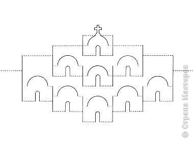 Киригами - это искусство изготовления фигурок и открыток из бумаги, с помощью вырезания и склеивания деталей. Бумажная архитектура (Origamic architecture) – это форма бумажного ремесла, основанная и развитая архитектором Масахиро Чатани (Masahiro Chatani) в 1980 году. Для изготовления используют листы бумаги или тонкого картона, которые надрезают и складывают. Наглядно, эти модели сравнимы с замысловатыми 'pop-up' - открытками. В отличие от традиционных pop-up-открыток, эти бумажные модели обычно надрезают и складывают из одного листа бумаги. Чаще всего разрабатывают трехмерные воспроизведения архитектуры, геометрические узоры и различные повседневные объекты и др. фото 4