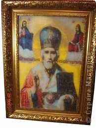 Свт. Николай Миръ Ликийский Чудотворец