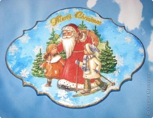 """Мы  с сыном тоже не отстаем от жителей """"Страны"""", поддерживанием """"новогодоманию"""" и полностью погрузились в процесс создания новогодних подарков. Это первый из них в готовом виде. (ну практически готовом, не хватает только петельки) фото 1"""