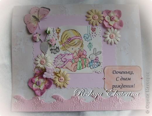 Открытка своими руками на день рождения девочке на 1 годик, открытка