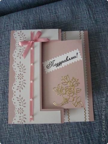 открытка для девушки