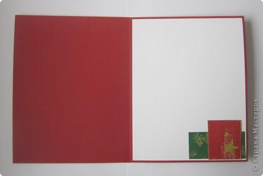 Опять новогодня открытка и опять в той же цветовой гамме. фото 4