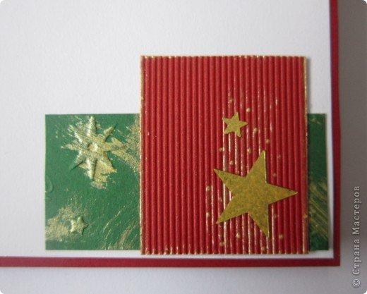 Опять новогодня открытка и опять в той же цветовой гамме. фото 5