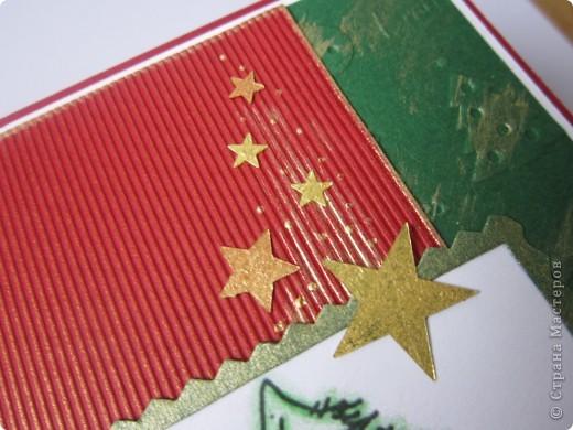Опять новогодня открытка и опять в той же цветовой гамме. фото 3