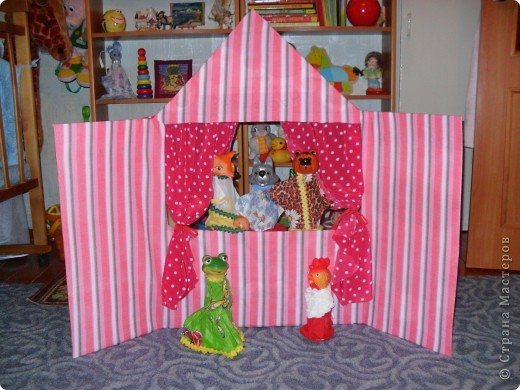 Кукольный театр своими руками для детей