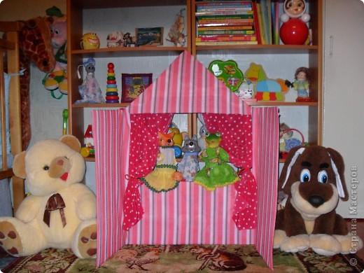 ширма для кукольного театра фото 3