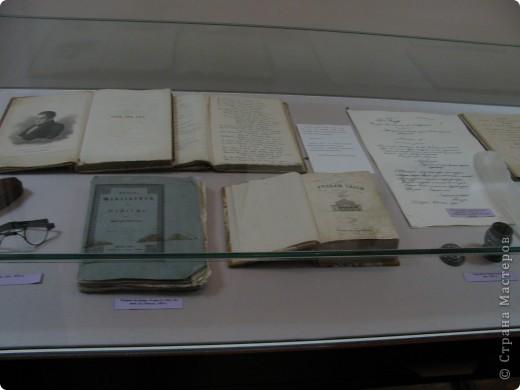 4 ноября мы отправились на экскурсию в усадьбу-музей А.С. Грибоедова в Хмелите Вяземского района Смоленской области. Это я. фото 3