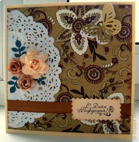 Делала коллеге на день рождения. Понравилась :) Основа открытки бумага для пастели, фон - салфетка, приклееная на картон. фото 1