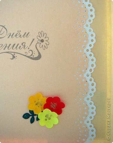 Делала коллеге на день рождения. Понравилась :) Основа открытки бумага для пастели, фон - салфетка, приклееная на картон. фото 5