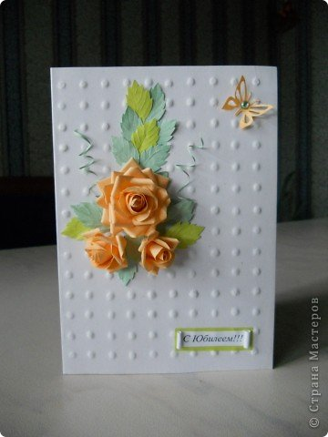 Для изготовления роз из цветной бумаги я использовала вот этот МК:http://asti-n.ya.ru/replies.xml?item_no=550. фото 2